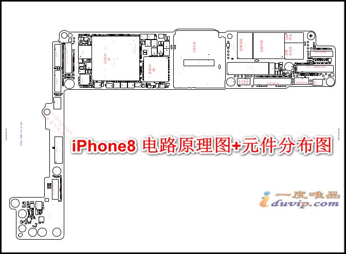 苹果手机主板电路图 iphone8plus电路原理图 元件分布