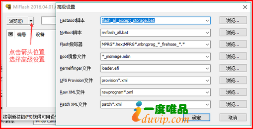 http://www.iduvip.com/upload/products/shuaji/oppo-r9plusa-4.png